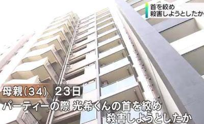 東京・荒川区のマンションで13階から5歳男児が転落した事件、34歳の母親がクリスマスパーティーで男児の首を絞めて殺害未遂、父親(57)は「妻が精神的に不安定」と警察に相談