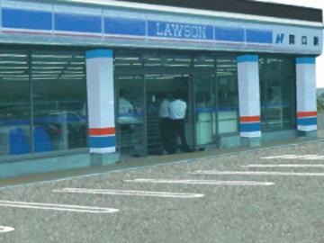 無人駅の駅舎がそのままコンビニに?(画像) … ローソンにしか見えない「駅」が話題に。 長良川鉄道にある小さな無人駅「関口駅」
