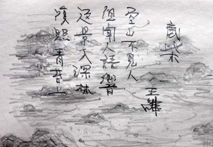 中国人「私これ読めない。意味もわからない」「日本人はみんな漢文が読めるの?」「中国人としてなんだか嬉しい」 … 日本の国語教科書の『漢文』に驚く