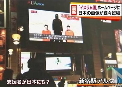 日本国内潜伏を偽装したかったISIS、日本のツイートから画像をパクってツイート → 元ツイート主が出現した事と、なんとなく雰囲気でバレる