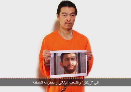 ネット上に拘束された後藤健二さんみられる男性の新たな動画「これは最後のメッセージです。日本政府に残された時間は短い。ヨルダン政府に圧力をかけろ。私には24時間しかない」