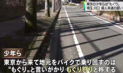 埼玉・川口の7人の少年、東京からバイクで来た少年5人に「もぐりだ。気に入らない」とインネン → 殴る蹴るの暴行+バイク2台を奪う+車で轢き、1人に頭の骨を折る大けがを負わせる