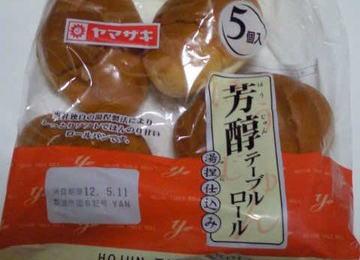 山崎製パンの菓子パン『芳醇 テーブルロール』に入れ歯の一部が混入 … 札幌工場の従業員10人の口内を調査、入れ歯の従業員はおらず自主回収は実施せず