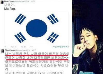 韓国人アイドル「旭日旗が嫌い!太極旗の赤い部分は旭日旗の赤だ!」 → 青く塗りつぶす (画像) … 韓国人、旭日旗憎しでとうとう自国の国旗も否定しはじめる