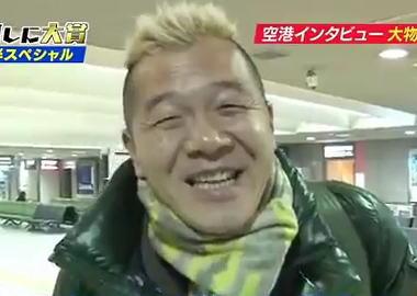 お笑いコンビ・キャイ~ンのウド鈴木(45)「怖いんです、借金て」 … 過去に借金を繰り返し自己破産寸前、相方の天野ひろゆきから「コンビ解散」との最後通告を突きつけられた事を明かす