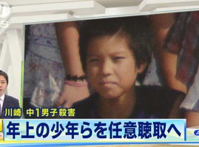 上村遼太さん(13)の刺殺事件、年上の少年らから任意聴取 … 結束バンドで拘束され身動きが取れない状態で、複数の刃物で首の後ろや顔などを執拗に刺されたり切られたりした可能性