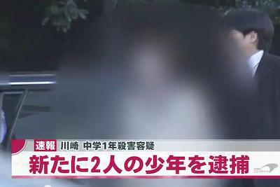 上村遼太くん殺害事件、逮捕された少年1人が現場に居たことを認める … 主犯格の少年(18)、高1の頃は根暗なタイプで同級生から相手にされず、年下の子を子分扱い。母親は日本語が片言