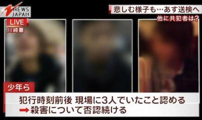 川崎・上村遼太君殺害、17歳の少年2人は「やったのは18歳の少年だ」と説明 … 事件は舟橋リーダー(18)の女々しさが引き金「電話に出ない」「メールの返信が遅い」→殴る蹴るの暴行