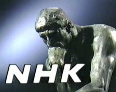 NHK、ネット利用者からの受信料徴収を想定 「1000円くらいなら若者でも払えるのではないか」 … 受信料徴収をスマホとPCからも。プロバイダー代行徴収案も