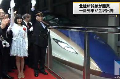 東京と金沢を最短で2時間28分で繋ぐ北陸新幹線、構想から50年を経て開業、一番列車「かがやき500号」がJR金沢駅を出発 … 平成34年度には福井県の敦賀まで延伸される見通し