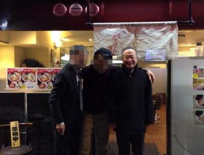 """中野のラーメン屋『麺屋どうげんぼうず』で、来店時に「安倍クソッタレ!」と絶叫すると味玉をサービスする「デモ割」と称した""""ヘイトサービス""""を実施"""