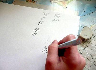 「簡単な漢字が出てこなくなった」「字が汚くなった」「待てなくなった」「電話番号覚えられなくなった」 … パソコンやスマホ使用で衰えたと感じる能力