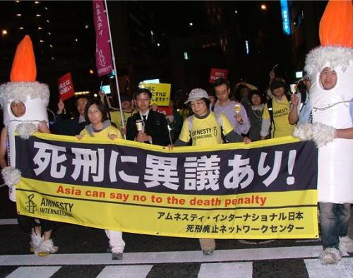 アムネスティ・インターナショナル 「昨年の死刑執行国は22カ国と世界の約10%にすぎない。日本は死刑制度廃止という世界の潮流から遅れ、孤立しつつある」