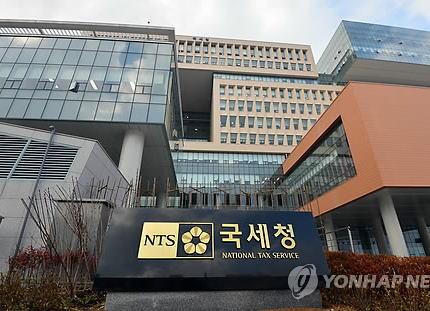 日韓両国の国税局が相手国の中で税金徴収権を互いに保証する「徴収共助約定」を結ぶ … 税金滞納者の韓国人が日本に財産を保有している場合、財産の差し押さえが可能に
