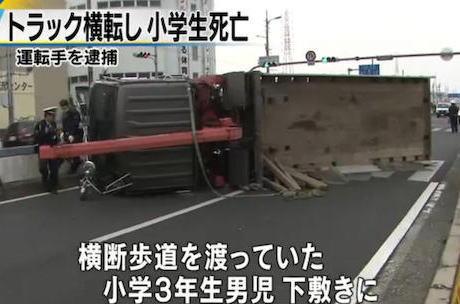 横断歩道を渡っていた小学3年生の男の子、交差点で中央分離帯に乗り上げ横転したトラックの下敷きになり死亡 - 大阪・泉佐野