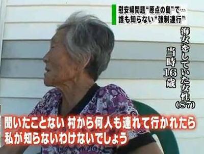 """韓国政府「慰安婦が""""強制連行""""された証拠はない」→ 韓国人、火病る 「だから『親日政府』というレッテルを貼られてしまうんだ」「生きて戻って来た慰安婦被害者の証言が何よりの証拠!」"""