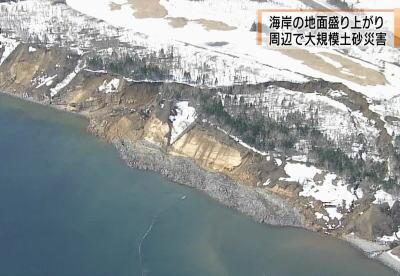 北海道・羅臼の海岸の隆起、地滑りが原因か … 専門家「雪解けで裏山で地滑りが起こり、海底の下まで土が潜り込み、海底の地面が押し上げられたと考えられる」