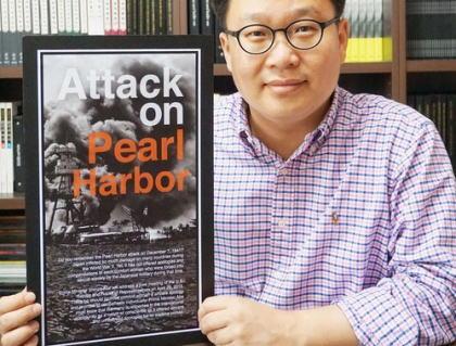 韓国・誠信女子大のソ・ギョンドク教授、ニューヨークタイムス紙に「真珠湾攻撃」の広告を掲載 … 安倍首相に対し米国上下院合同演説で過去の歴史謝罪を促す