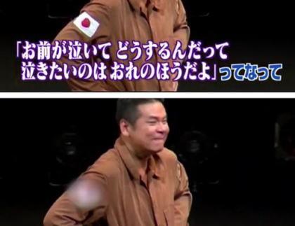 テレビ朝日『ワイド!スクランブル』で、「日の丸」部分に謎のボカシ処理 (動画)、様々な憶測を呼ぶ