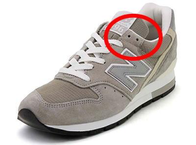 スニーカーの一番上に開いてある「二つの穴」 いったい何のためにあるの? … 正しい使い方とは (画像)