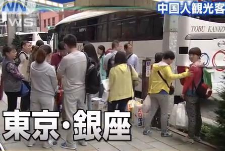 「中国人観光客が入った店は、閑古鳥が鳴く」 銀座の老舗飲食店の死活問題に … 団体で来店し注文もせず茶をお代わりし続け延々居座る。なじみの常連客が入れなくなる事態に