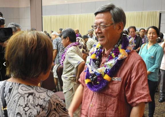 訪米中の翁長雄志・沖縄県知事、ハワイで講演 「沖縄を平和の緩衝地帯に」「これからも基地負担が増えると沖縄は日本にとって何なんだろうという疑問が強くなる」