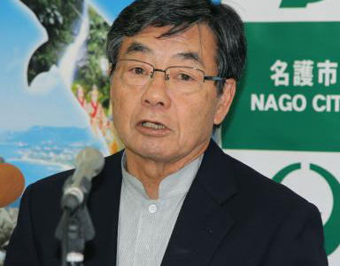 稲嶺進・名護市長、米ワシントンでの市民団体と意見交換会で「沖縄の現状は植民地」 … 「どこの国でもこれだけ差別的な扱いはないと思う」
