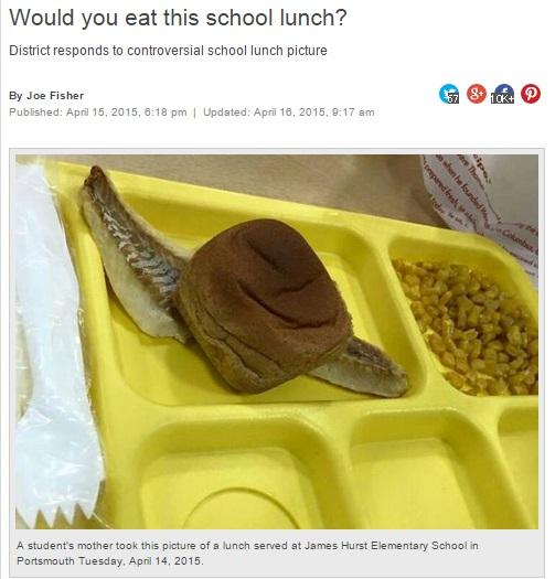 【悲報】アメリカの給食、さらに不味そうになるwwwwwwwwwwwwww(画像あり)
