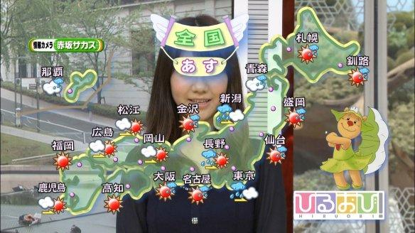 【画像あり】TBS 天気予報中に放送事故wwwwwwwwwwwwwwwwwwwwwwwwwwww