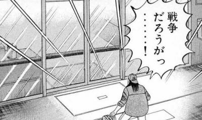 バイト先で俺しか任されてないレジの金が3万円足りないって電話きたんだがwwwwwwwwwwwwww