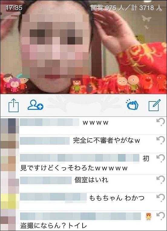 【ニコ生】ドンキの女子トイレ内で配信、一般客も映る事態発生→店員が駆け付けて騒動に、警察に通報も・・・・・・(画像あり)
