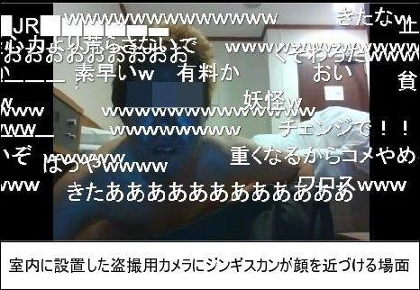 【ニコ生】デリ嬢とのプレイを盗撮して配信→通報されて警察に土下座「逮捕しないで」→連行されるwwwwwwwww(画像あり)