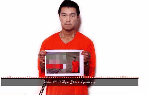 【衝撃】イスラム国(ISIS)に拘束されていた湯川遥奈さん殺害で日本人が大ショックを受ける「震えが止まらない」「残虐過ぎて心痛い」