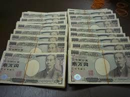 年収2000万円の手取り少なすぎワロタwwwwwwwwwwww