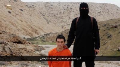 【絶許】イスラム国に拘束されていた後藤健二さん殺害動画公開を受け、安倍首相「日本はテロに屈せずテロリストを絶対許さない」声明発表へ