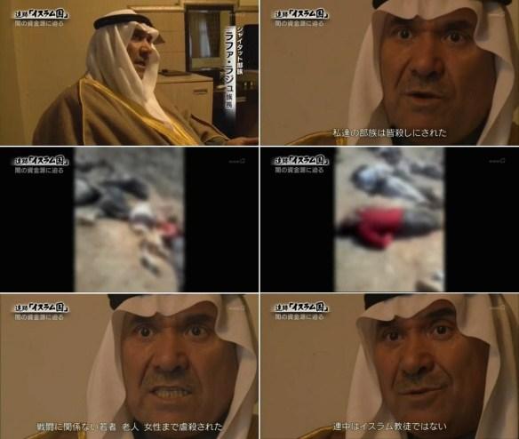 【速報】「こんにちはイスラム国です。若者を貸してよ」 →部族長「いやです」 → 女子供2000人虐殺・・・・・・(画像あり)