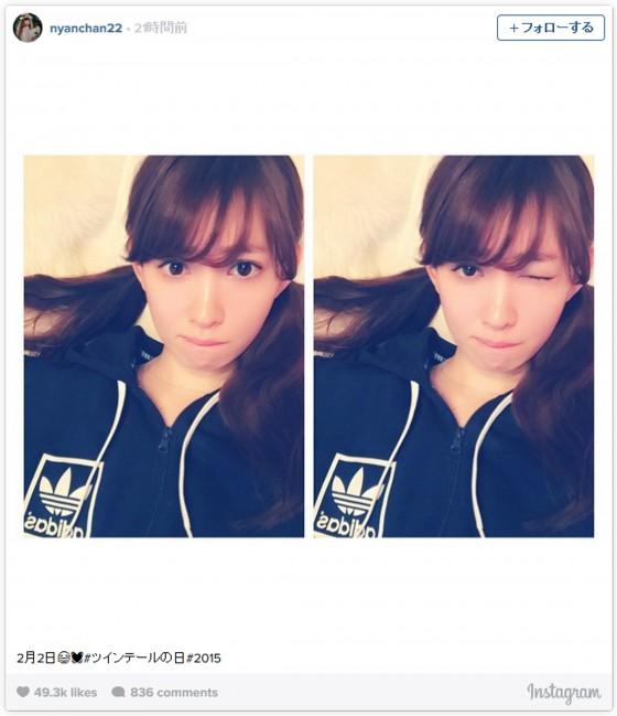 【画像】AKB小嶋陽菜(26)のツインテール可愛すぎワロタwwwwwwwwwwwwww