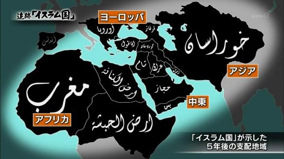 【画像あり】イスラム国が示した5年後の支配地域ヤバすぎワロタwwwwwwwwww