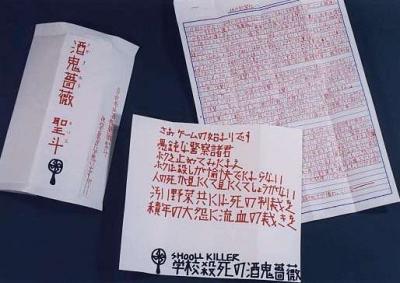 【朗報】ワイ一人暮らし、隣のポストに手紙を入れる