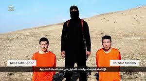 【悲報】イスラム国(ISIS)関連のニュース関連に対するうちの親父のコメントwwwwwwwwwww