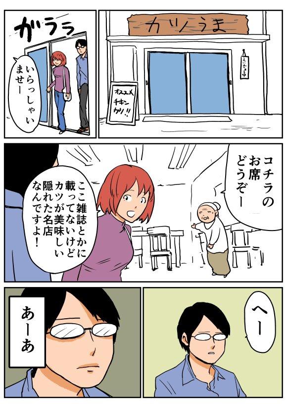【画像】VIPPERを描いた漫画がリアル過ぎると話題にwwwwwwwwwwwwww