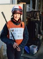 【競馬】 藤田七菜子騎手、JRAでは中山でデビュー。今週3鞍