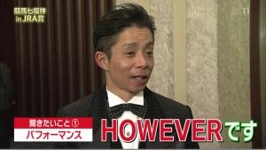 【競馬】 岩田康誠TVにありがちなこと