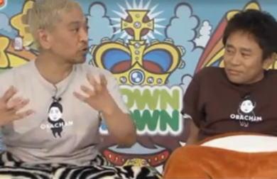 松本人志(51)「めちゃめちゃ腹立ったんですけど! なんかもうね、嫌になってくるわ。悲しくなる」 … タクシー運転手に激怒したエピソードを語る(動画)