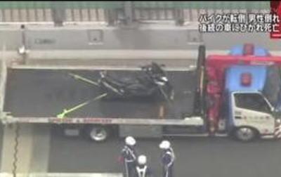 阪神高速を走行していたビッグスクーターの40代男性、右車線側壁にぶつかり転倒→ 左車線を走行していたタンクローリーに轢かれ死亡 … タンクローリーを運転していた男性(43)を逮捕