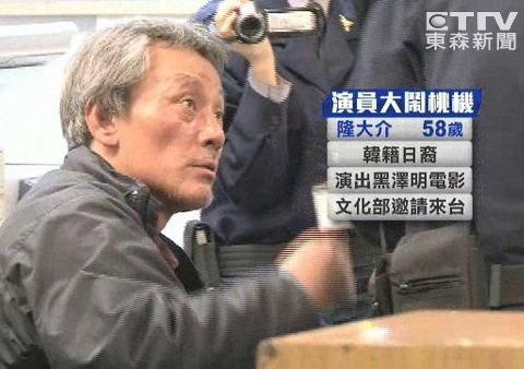 """台湾の空港で暴れて拘束、出自バレした俳優・隆大介こと張明男(58)が""""帰国"""" … 東映は契約解除、「今後の活動に関しては白紙の状態です。慎重に検討していく所存です」"""