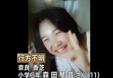 奈良・香芝市のリサイクル店に家族と来ていた小6・森田琴音さん(11)、トイレに行くと言い行方不明に … 従業員がトイレ付近で悲鳴を聞く、トイレに琴音さんのサンダルが片方だけ残される
