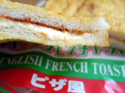"""「イギリスフレンチトーストピザ風」 … 青森県民なら誰もが知る? """"謎のご当地おやつ""""が存在"""