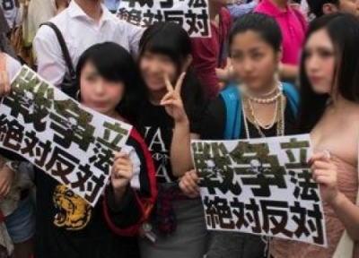 安全保障関連法案に反対する「自由と民主主義のための学生緊急行動 (SEALs)」、子連れから高齢者まで主催者発表で1万5000人以上が国会正面で集会