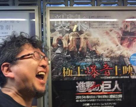 映画監督・樋口真嗣氏(49) 実写『進撃の巨人』がレビューサイトで酷評されブチギレ→ なぜか外部に流出し謝罪 「ブチギレたのは見せる価値がない人に試写状を送った宣伝担当に、です」